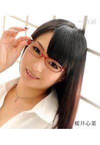Sky Angel 186 Part2 櫻井心菜