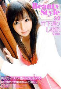 Beauty Style 32